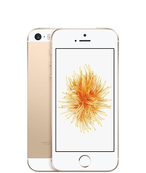 Rørig phonepoint.at - iPhone SE 32GB rosegold CV-84